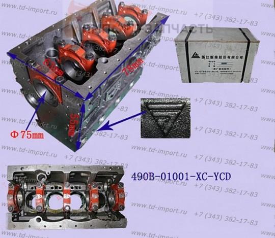 Блок цилиндров 490B-01001 490BPG