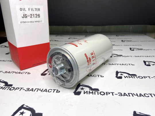 Фильтр гидравлический КПП ZF 0750131053