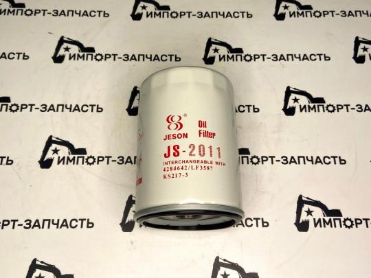 Фильтр масляный JS-2011 4284642 KS217-3