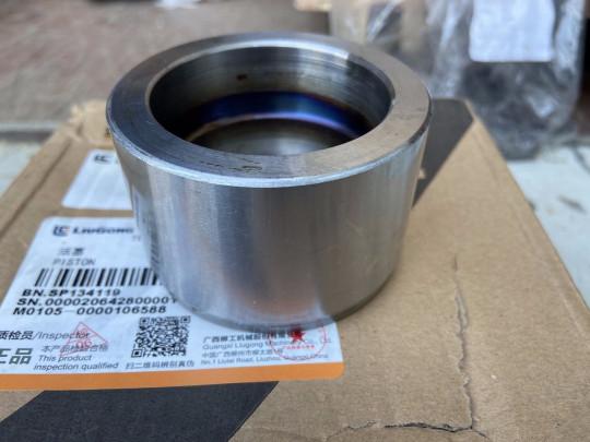 Поршень тормозного суппорта SP134119 LIUGONG