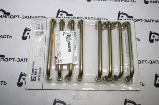 Трубка суппорта 05C0007 LIUGONG CLG835