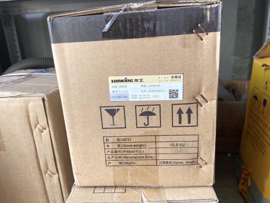 Насос (шпонка) LGCBF040 LONKING CDM833