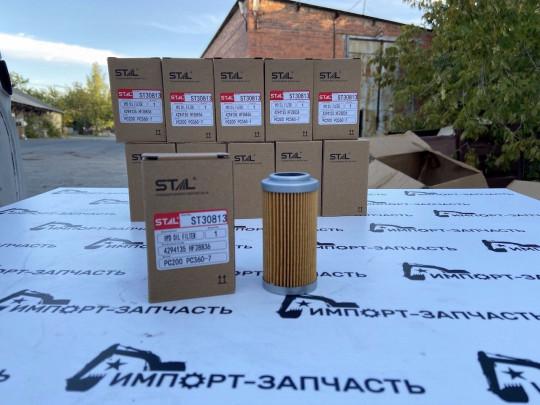 Фильтр гидравлический ST30813 STAL