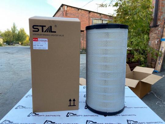 Фильтр воздушный ST40640AB STAL