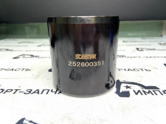 Втулка стрелы задняя XCMG LW300F 252600351