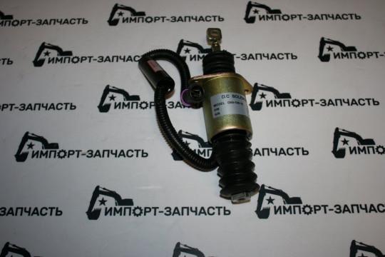 Клапан остановки ДВС D59-105-12 D9-220