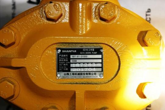 Насос гидравлический 16Y-61-01000 SD16 SHANTUI