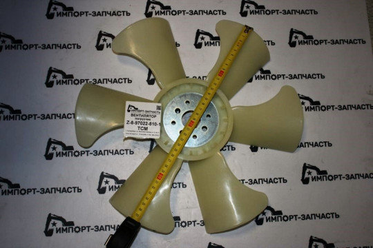 Вентилятор погрузчика TCM Z-8-97022-810-1