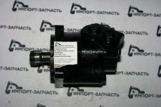 Гидромотор 256J2-92001 TCM SSL711