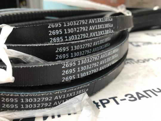 Ремень генератора AV13x1385La 13032792 XCMG ZL30GV