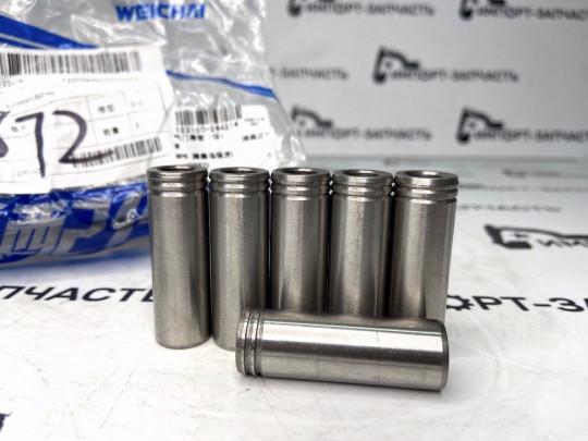 Направляющая клапана выпуск 13026872 WEICHAI