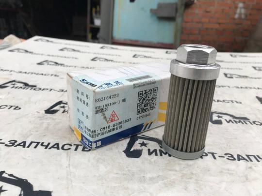 Фильтр топливный 803164228 XCMG ZL50GV ORIGINAL