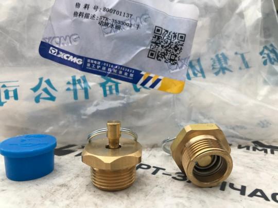 Клапан ресивера 800701137 XCMG LW300F ZL30FV ORIGINAL