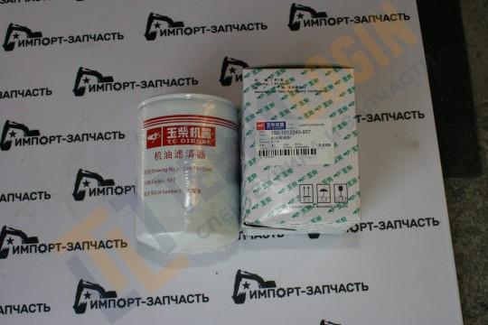 Фильтр масляный 150-1012240-937 YUCHAI