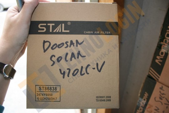 Фильтр кондиционера 2471-6050A DOOSAN