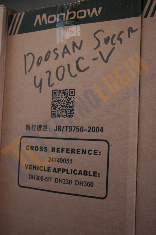 Воздушный фильтр 2474-9051KA DOOSAN Экскаватор