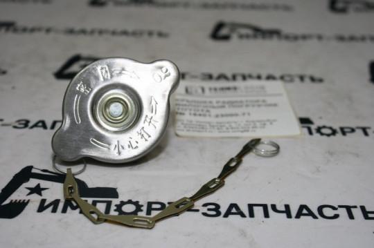 Крышка радиатора 16401-23000-71 TOYOTA FORKLIFT