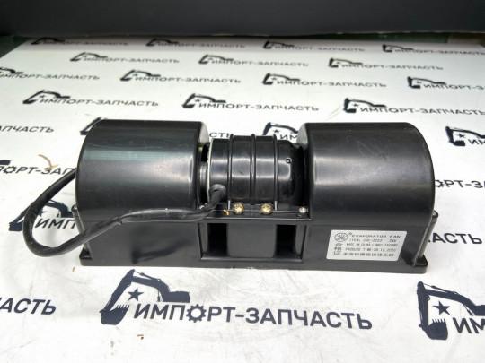 Моторчик отопителя 24В ZHF-2252
