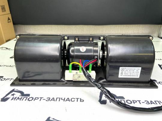 Моторчик отопителя ZHF-271B 24V
