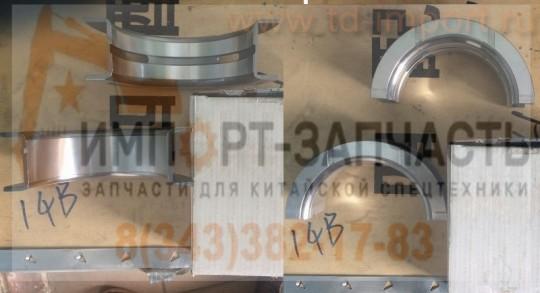 Вкладыши упорные коленвала D9-220 SC9D