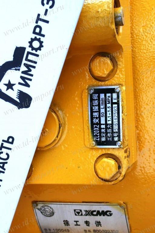 КПП в сборе BS428 XCMG LW300F