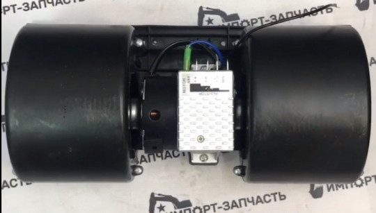 Моторчик Печки SDLG LG936L 4130000633005-1 с резистором