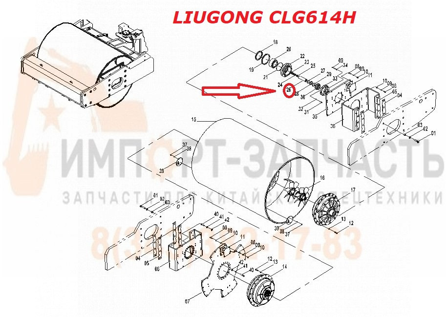 Втулка 55U0028 вала гидромотора CLG614H LIUGONG